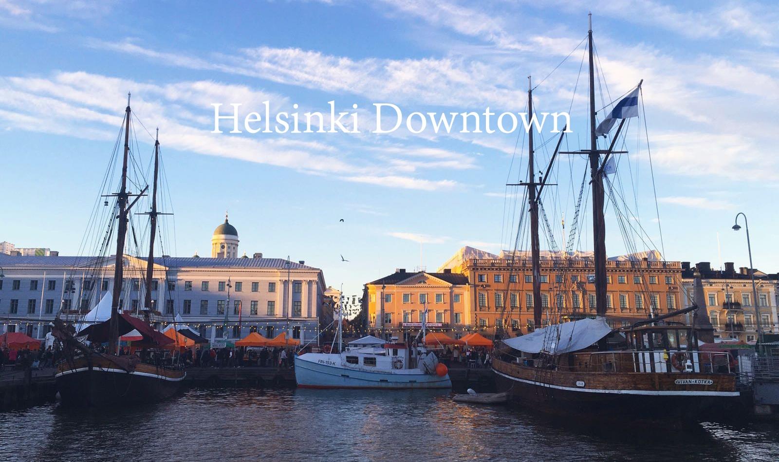 Helsinki Downtown logo